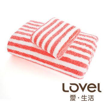 LOVEL 開纖紗牛奶條紋浴巾毛巾兩件組(共四色)