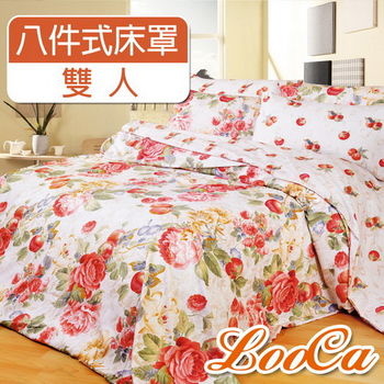 LooCa 幸福花果柔絲絨八件式床罩組(雙人)