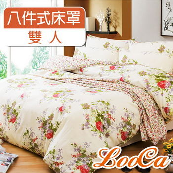 LooCa 純戀典雅柔絲絨八件式床罩組(雙人)