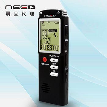 NEED尼德 8GB學習型數位錄音筆 (AX-710-BK)