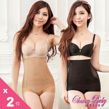 超值2件【櫻桃寶貝】560D纖瘦 超高腰雙層縮腰提臀塑褲