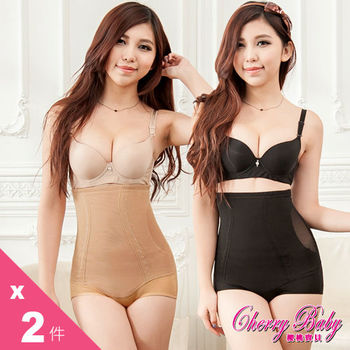 【Cherry baby】560D纖瘦 超高腰雙層縮腰提臀塑褲(2件組)