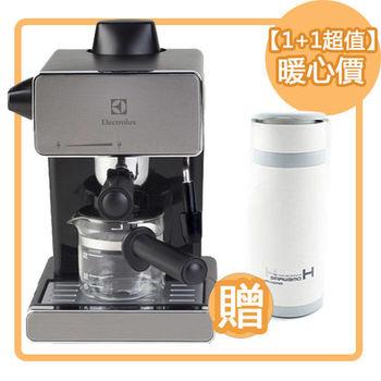 《買就送》【伊萊克斯】  5ba r義式咖啡機 EES-1504K送高級隨身玻璃杯