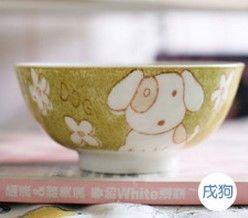 (狗)12十二生肖釉下彩創意陶瓷碗米飯碗餐具