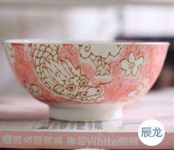 (龍)12十二生肖釉下彩創意陶瓷碗米飯碗餐具