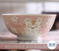 (虎)12十二生肖釉下彩創意陶瓷碗米飯碗餐具