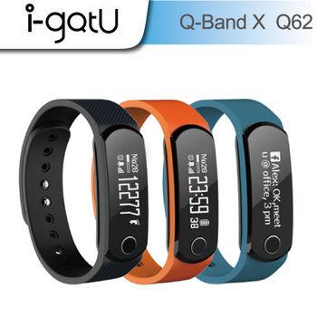 i-gotU Q-Band X Q62 藍牙智慧健身手環