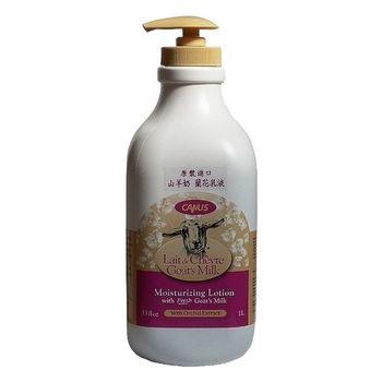 CANUS山羊奶蘭花乳液-家庭號(1000ml)