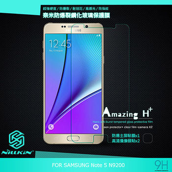 NILLKIN SAMSUNG Note 5 N9200/N9208 Amazing H+ 防爆鋼化玻璃貼