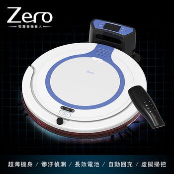 【Zero】光導引智慧偵測超薄型吸塵器機器人