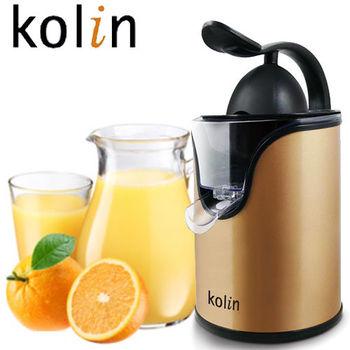 歌林kolin電動榨汁機(KJE-MN856)-炫金版