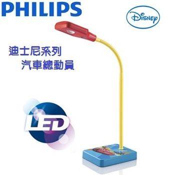 【PHILIPS 飛利浦】LED迪士尼檯燈 71770-汽車總動員
