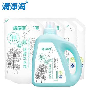 《清淨海》無香精護纖洗衣精 2000g+1800g*5入