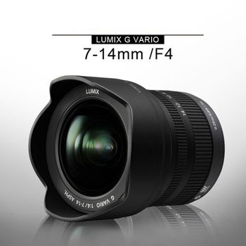 Panasonic LUMIX 7-14mm F4.0 ASPH. (公司貨)