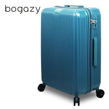 【Bogazy】城市行者 29吋電子抗刮PC旅行箱(藍色)
