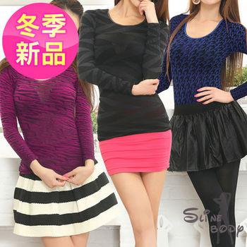 S LINE BODY 纖體曲線美體保暖衣(台灣製)3色F