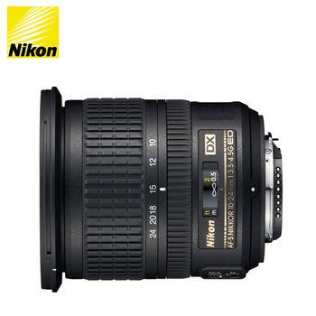 NIKON AF-S DX 10-24mm F3.5-4.5G ED (公司貨)