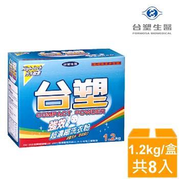 台塑生醫 台塑強效濃縮洗衣粉1.2kgX8入