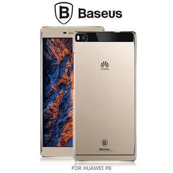 BASEUS HUAWEI P8 太空殼