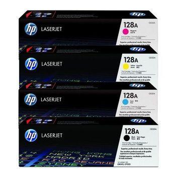 HP CE320A CE321A CE322A CE323A 原廠碳粉匣四色一組 (黑 藍 黃 紅)