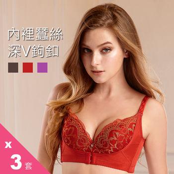 【Cherry baby】8233提托蠶絲前扣爆乳法式刺繡蕾絲機能成套內衣(3套組)-顏色隨機