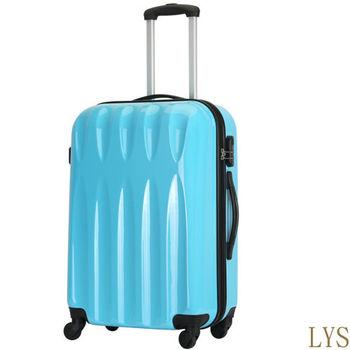 LYS 亮麗情人PC亮面直條24吋旅行箱(藍色)