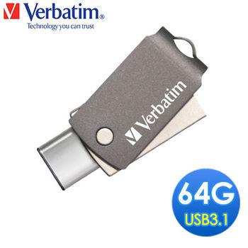 Verbatim 威寶 64GB TYPE-C USB3.1 OTG隨身碟