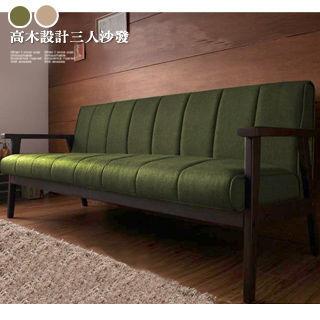 【久澤木柞】高木設計三人布沙發