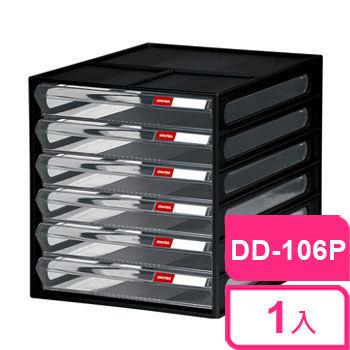 【i-max】樹德SHUTER A4資料櫃DD-106P