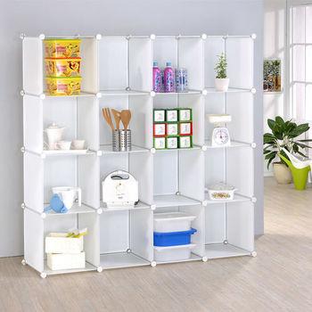 【莫菲思】美學設計-16格組合櫃/收納櫃-黑體
