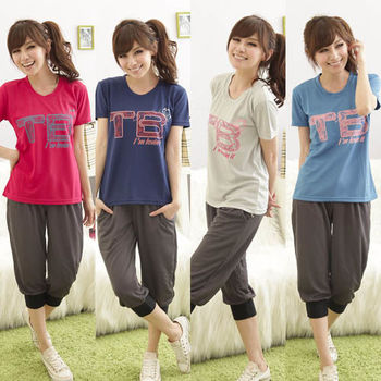 【T.B】活力女孩XXL-XXXL台灣製時尚活力機能套裝(上衣+褲子)