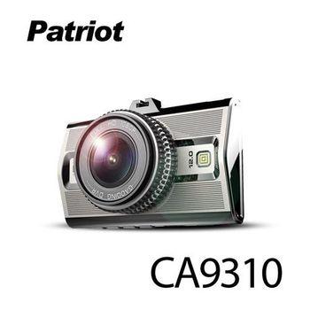 愛國者 CA9310 聯詠96655 頂級SONY感光元件 高畫質行車記錄器(送16G TF卡)