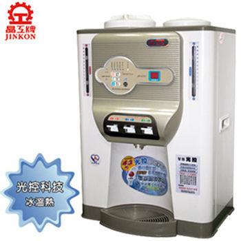 『晶工牌』☆ 光控科技冰溫熱開飲機 JD-6721 / JD6721