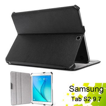 三星 SAMSUNG Galaxy Tab S2 9.7 T810 T815 專用頂級薄型平板電腦皮套 保護套 可多角度斜立