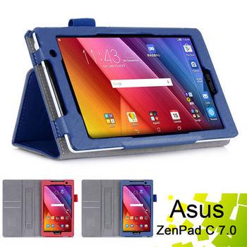 華碩 ASUS ZenPad C 7.0 Z170C Z170CG 專用可手持磁釦式皮套 牛皮紋路