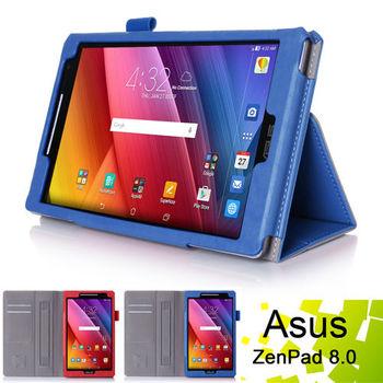 華碩 ASUS ZenPad 8.0 Z380C Z380KL 專用可手持磁釦式皮套 牛皮紋路