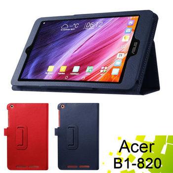 宏碁 ACER Iconia One 8 B1-820 專用高質感平板電腦磁釦式皮套 保護套