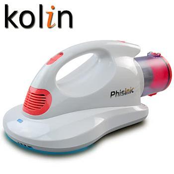 【歌林Kolin】旋風塵蟎機KTC- LNV308M