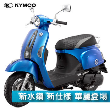 KYMCO光陽機車 MANY110 水鑽版 (2016新車)