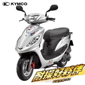 KYMCO光陽機車 超級金牌JOCKEY 150 (2016新車)