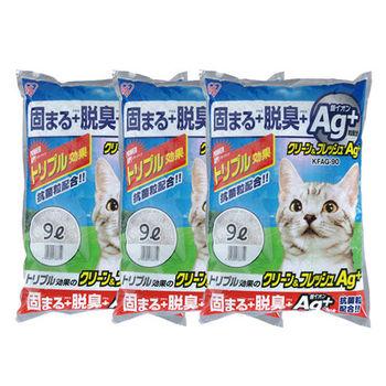 【IRIS】日本 AG+奈米銀強效抗菌貓砂(KFAG-90) 9L X 3包