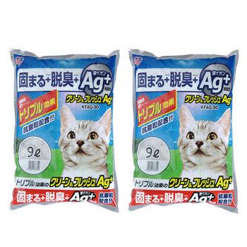 【IRIS】日本 AG+奈米銀強效抗菌貓砂(KFAG-90) 9L X 2包