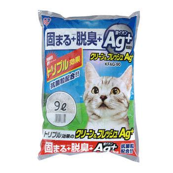 【IRIS】日本 AG+奈米銀強效抗菌貓砂(KFAG-90) 9L X 1包
