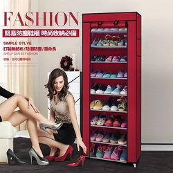 【旺寶】九層簡易防塵鞋櫃DIY組合式收納置物鞋架