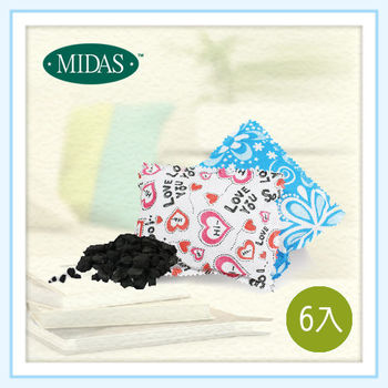 《MIDAS》吸濕除臭天然竹炭包(12入組)