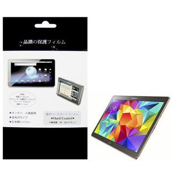 三星 SAMSUNG Galaxy Tab S2 9.7 平板電腦專用保護貼