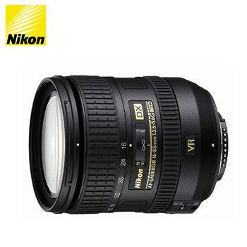 NIKON AF-S DX NIKKOR 16-85mm f/3.5-5.6G ED VR (公司貨)