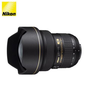 Nikon AF-S 14-24mm f/2.8G ED (公司貨)