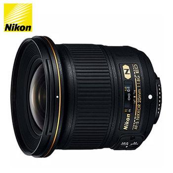 Nikon AF 20mm f/1.8G 廣角鏡 (公司貨)