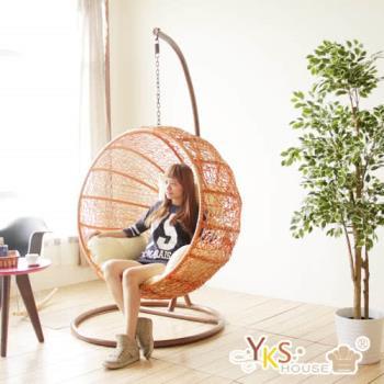 【YKSHOUSE】橙果單人休閒吊籃椅